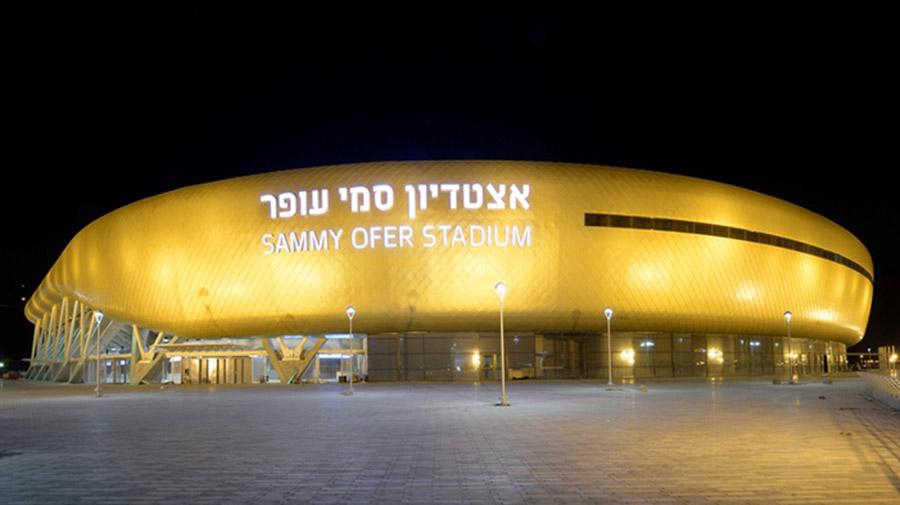Le stade Sammy Ofer d'Israle pourrait accueillir la Ligue des champions et l'Eurocup