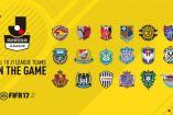 Así lucen los nuevos equipos para FIFA 17