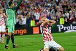 Vida se lamenta tras el gol de Portugal