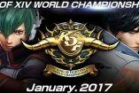 Cartel del próximo Campeonato Mundial de KOF
