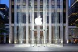 Tienda de Apple ubicada en Nueva York