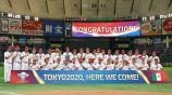Jugadores de México posan tras ganar su boleto olímpico en Tokio