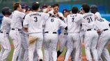 Selección Japonesa de beisbol en los Juegos Olímpicos de Tokio 2020