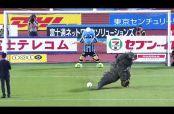 Embedded thumbnail for Godzilla falla penalti al intentar tirarlo con su cola
