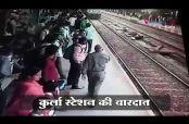 Embedded thumbnail for Mujer sobrevive tras ser arrollada por tren en Mumbai
