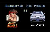 Embedded thumbnail for Curioso comercial de Toyota y Street Fighter