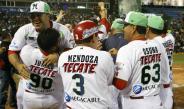 Así fue el festejo mexicano tras lograr el campeonato
