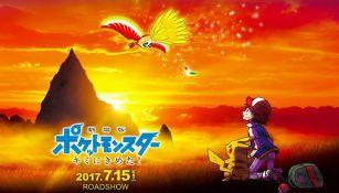 Un pokémon legendario aparece en la imagen publicitaria de la nueva cinta