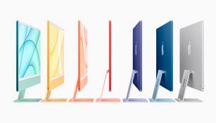 El nuevo ordenador de gama alta iMac