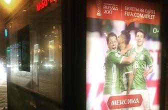 Publicidad de la Copa Confederaciones en Moscú