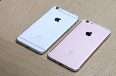 iPhone 6 se descompondría al poner fecha del 1 de enero de 1970