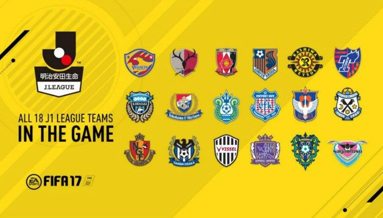 winning eleven 2017 j league
