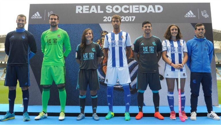 Los nuevos uniforme de la Real Sociedad para la campaña 2016-2017