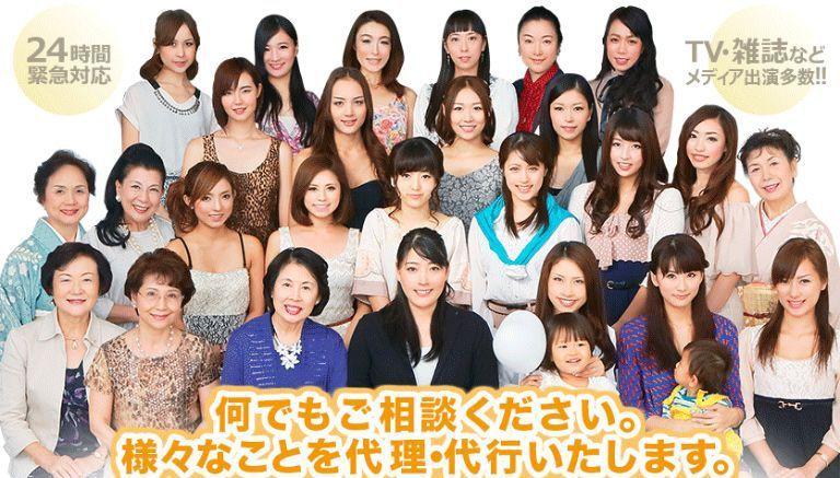Algunas de las mujeres que ofrecen su amistad en Client Partner