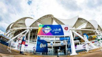 Estadio Charros de Jalisco, sede de la Serie del Caribe 2018