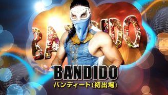 Promocional de Bandido en la lucha libre japonesa