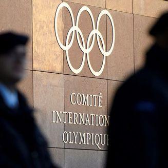 Oficinas del Comité Olímpico Internacional