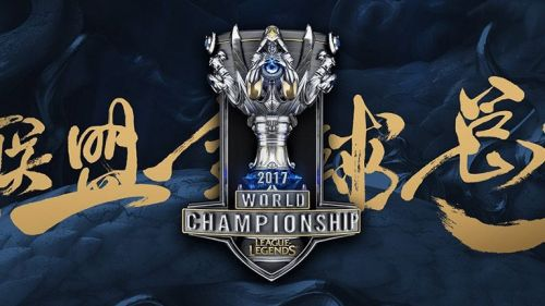 El Mundial de League of Legends hará vibrar a China