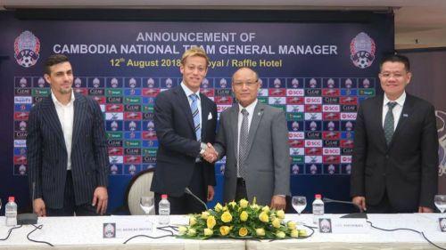 Keisuke Honda, nuevo entrenador de la Selección de Camboya