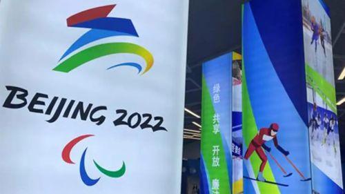 Juegos Olímpicos de Invierno: Burbuja hermética aislará a los participantes