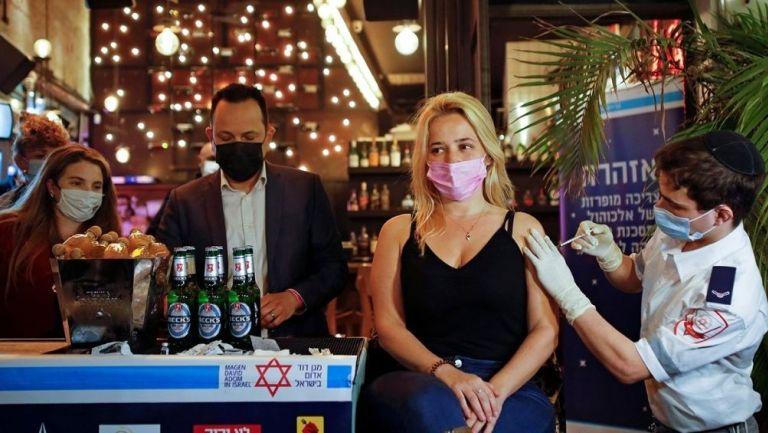 Bar Jenia de Israel