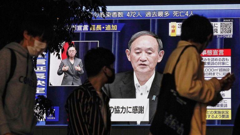 Primer ministro japonés, Yoshihide Suga