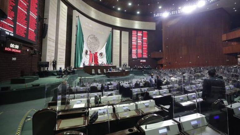 Panorámica de Cámara de Diputados